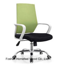 Chaise pivotante à roulettes de bureau moderne (HF-M62)