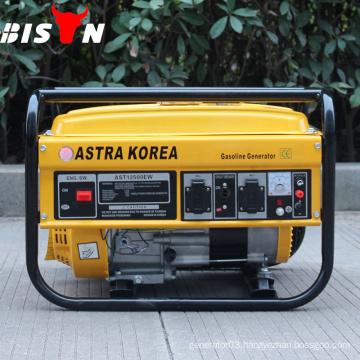 BISON(CHINA) CE 2kw 220v Manual Start Astra Korea Generator, astra korea generator dc