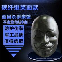 V-asesinos completa máscara táctica de fibra de carbono por mayor