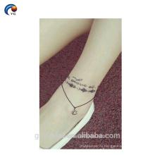 Простое слово стикер тела татуировки, временные нестандартной конструкции с удивительной стиле в YinCai
