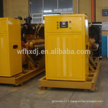 10-1000KW diesel generator power plant with good price