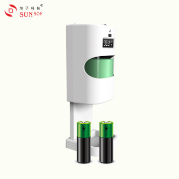 Touchless Sanitizer Dispenser Wandhalterung