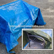ПНД брезент ткани и пластик листовой ПЭНД.