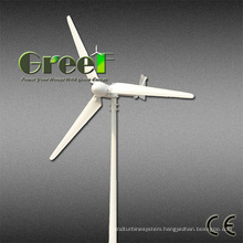 10kw Wind Turbine for on-Grid Power Supply System Plan