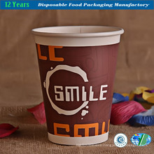 Wholesale Custom Printing Paper Cup