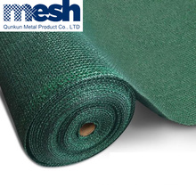 malaysia hdpe agricultural shade net