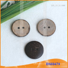 Натуральные кокосовые кнопки для одежды BN8047