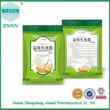 Antivírus e tratamento de salpingite YimuShenghua San para melhorar a imunidade e ovos