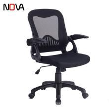 NOVA brand wholesale plastic back mesh rotating computer office chair swivel