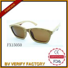Óculos de sol de madeira do alibaba comércio garantia 2015 (FX15050)
