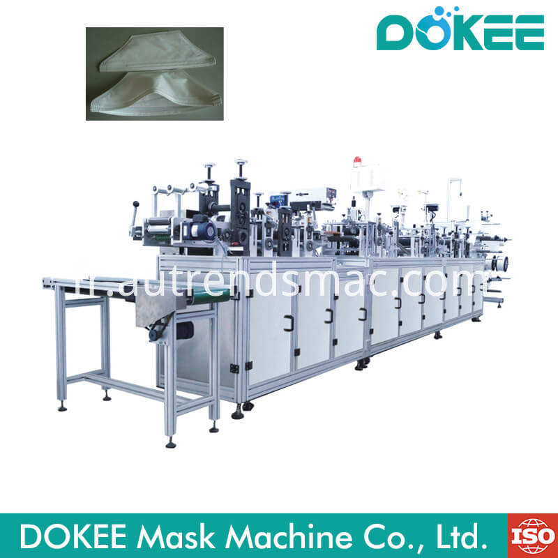 Disposable Duckbill Mask Machine