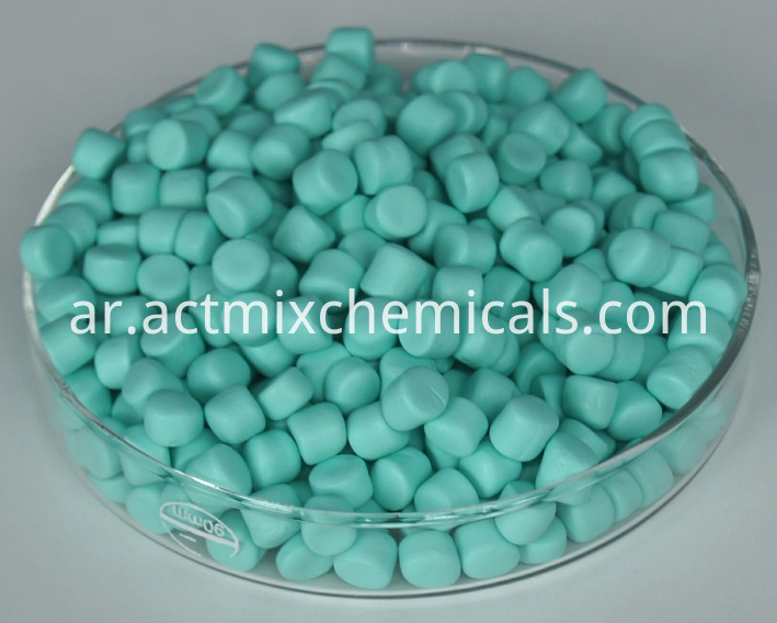 Actmix®MBTS-75 Dibenzothiazyl disulphide Stained green