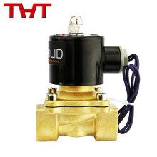 высокое качество станард электромагнитный клапан 24 В DC