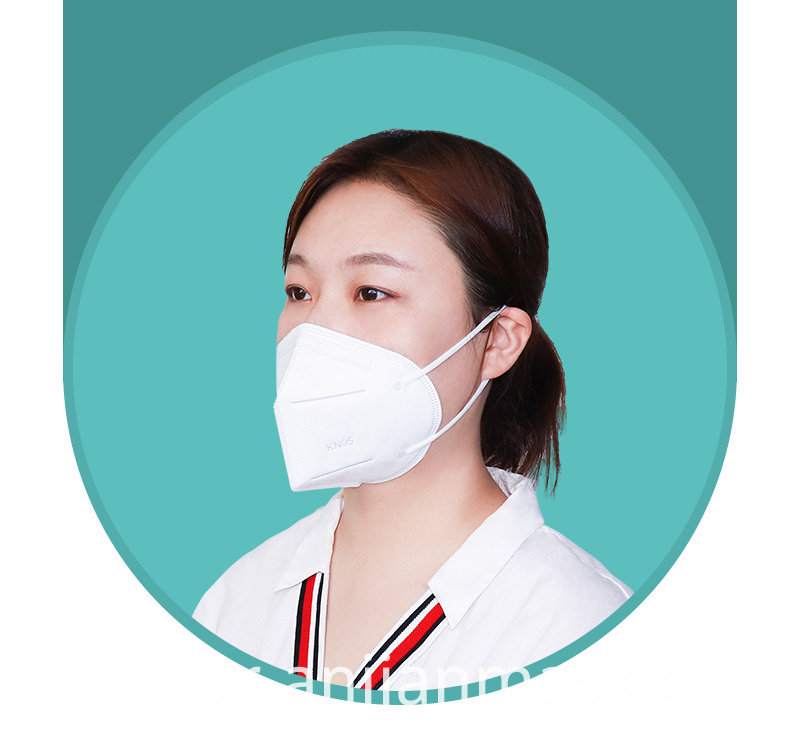 Nonwoven Cloth KN95 Face Mask