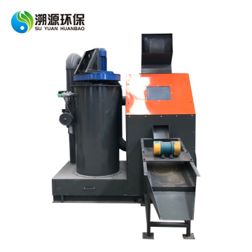 Copper Wire Cable Granulating Recycling Machine