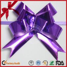 China Lieferant Geschenkkorb Verpackung vorgefertigten Schmetterling Pull Bow