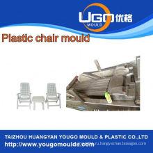 Новая конструкция 2 частей прессформы для пластичного напольного стула с алюминиевой ногой в taizhou China
