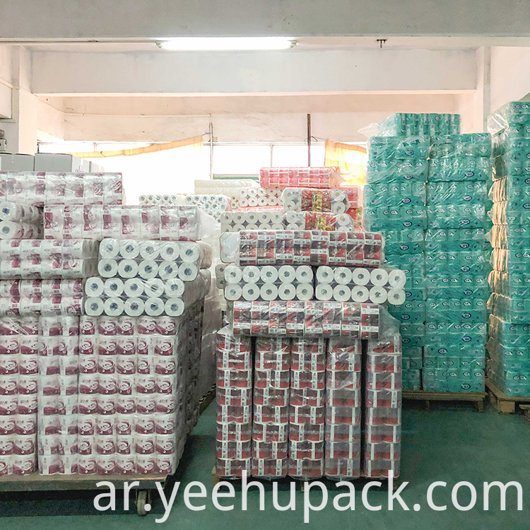 toiler paper warehouse