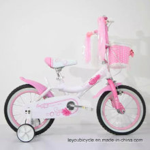 Good Quality and Beautiful Children Bike
