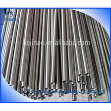 Seamless mild steel pipe/section tube in China
