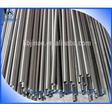Tubo de aço suave sem costura / tubo seção na China