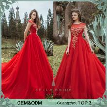 Lange Frocken entwirft Brautpartykleider rotes Hochzeitskleid für Pakistan