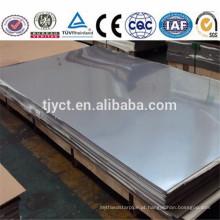 Folha de aço inoxidável laminada AISI 304