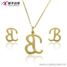 Joyería de imitación simple del color oro 14k de la moda con la letra 'b'-61260
