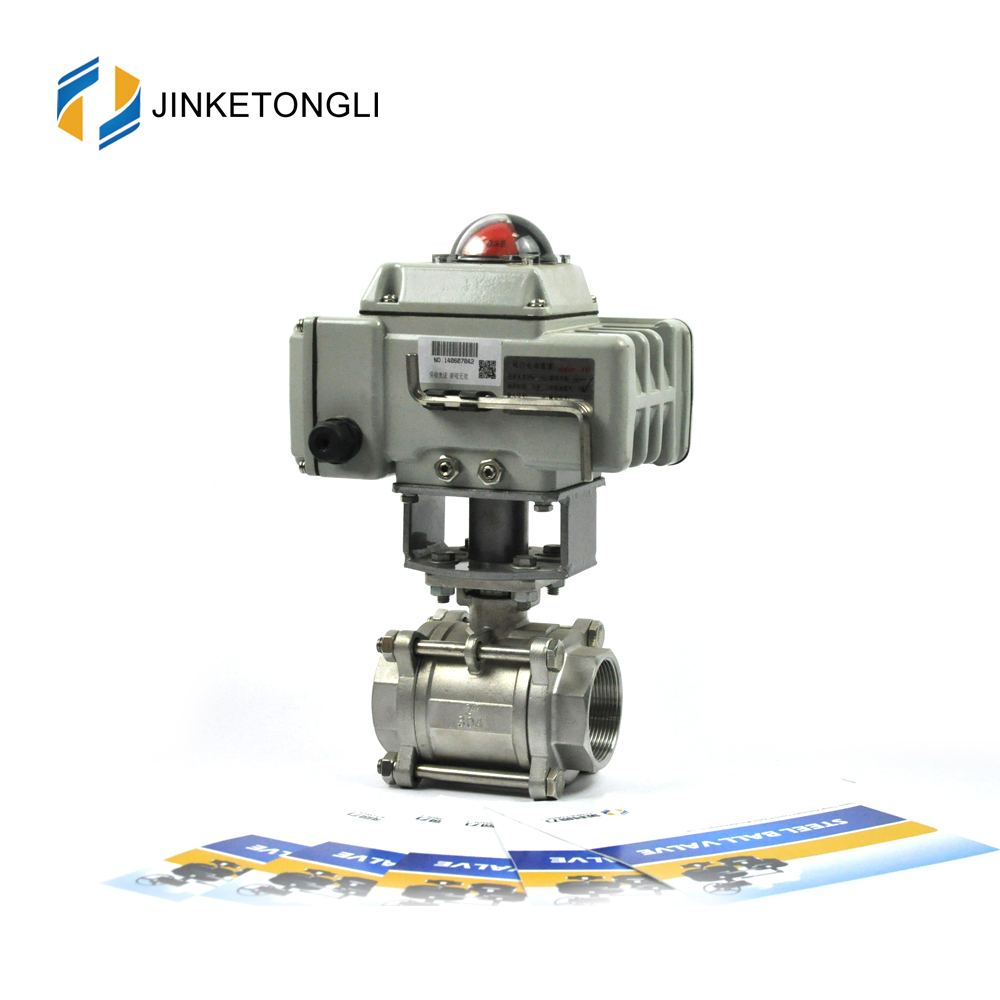 actuator electric fuel shut off valve electric float valve with low price