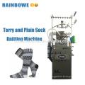 Machine à tricoter circulaire chaussette jacquard circulaire de 3.75 pouces Allemagne pour la fabrication de chaussettes