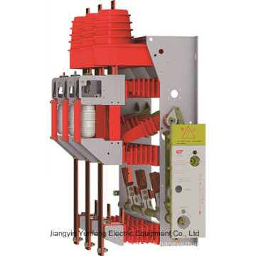 Fzn25-12 Reasonble Price for High-Voltage Load Break Switch