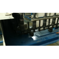 Automatic Reciprocating Computer  Bag Packing Machine