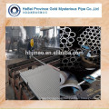 ST37-2 Structure Seamless Steel DIN/BS Tubes