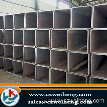 thin wall 20*20*0.6 square tube
