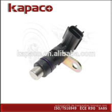 Auto-Kurbelwellen-Positionssensor 56041479AD SU3351 PC420 Für Dodge / Jeep