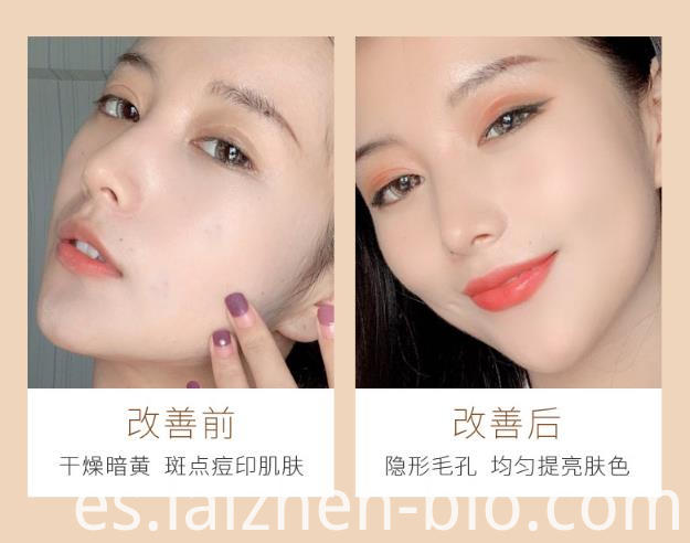 customized liquid foundation