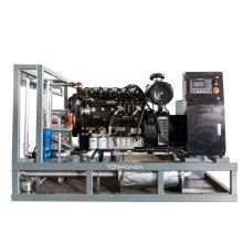 standby generator natural gas 50kw natural gas generator