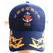 High Quality Custom Embroidered Military Sport Caps