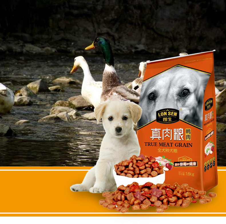 Lonsen Trure Meat Dog Food Duck Flavor 4