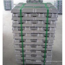 Высокочистый алюминиевый слиток для продажи