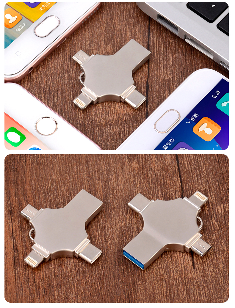 Usb Stick for Iphone