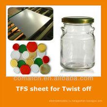 JIS стандарт олова бесплатно стальной лист для металлической упаковки