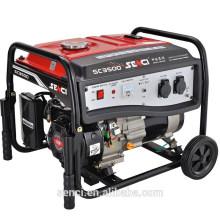 7 HP 3.2KW/2.8KW SC3500-I 60HZ/50HZ Generator Set