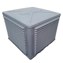 Cooling Pad Air Cooler