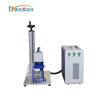Máquina de gravação a laser de fibra portátil 20W 30W