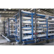 Recipientes de presión de membrana de ósmosis inversa de material FRP Recipiente de RO (puerto lateral o terminal)