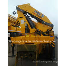 XCMG Brand New 12 Ton Truck Mounted Cranes Sq12zk3q with CE Certificate