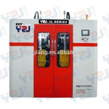YZJ1LD2H Extrusion blow molding machine