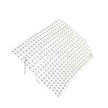 hot sales netz bird net for anti-cat warmly for fruits from manufacturer