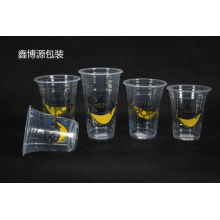 Cold Drink Plastic Cups